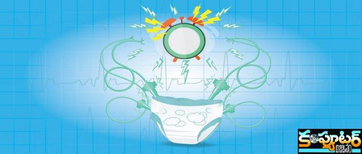 పసిపిల్లల మూత్రవిసర్జనకు ముందే అలర్ట్ చేసే స్మార్ట్ డైపర్