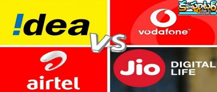 జియోను ఓడించడానికి పోటీ కంపెనీలకు ఇప్పటికీ ఉన్న 5 ప్రాక్టికల్ మార్గాలు