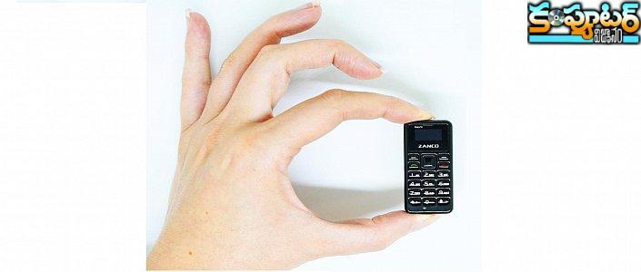 ప్రివ్యూ - ప్రపంచపు అతి చిన్న మొబైల్ ఫోన్ టినీ టీ1