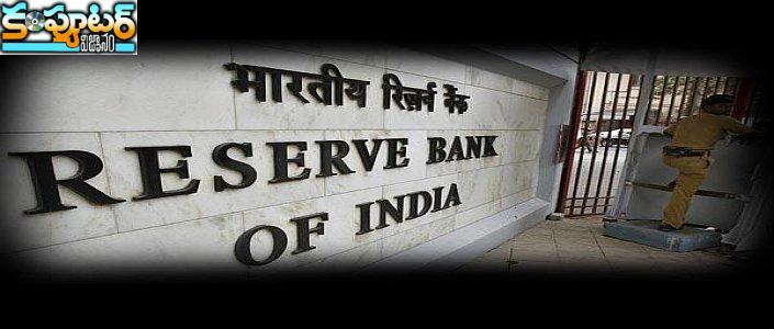 payment data 24 గంటల్లోగా ఇండియాలో ఉండాలి, RBI వార్నింగ్